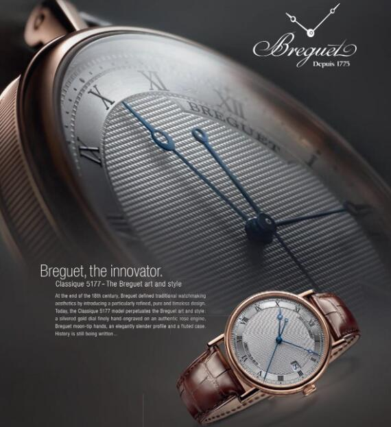 breguet hands ads